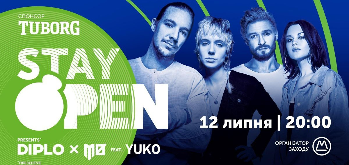 Diplo x MØ и группа Yuko представят совместный трек Stay Open