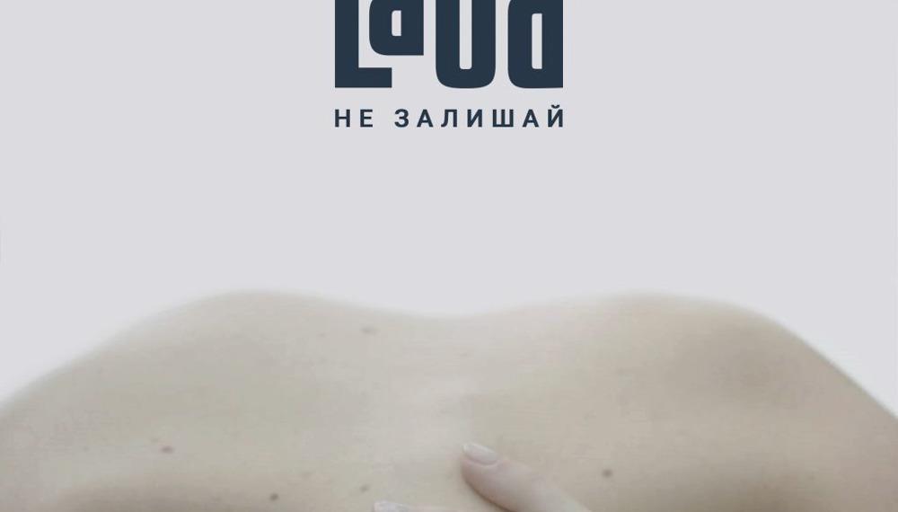 LAUD представил новое видео