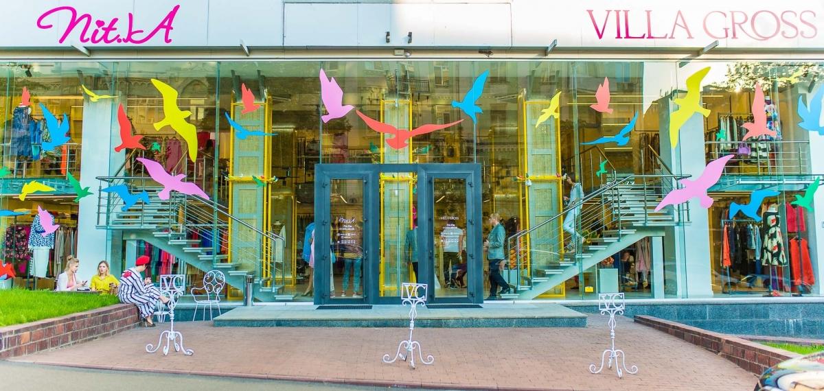 Открытие магазина Nit.kA & Villa Gross