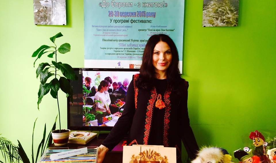 Влада Литовченко привезла копии аутентичных изданий в Тернополь (фото)
