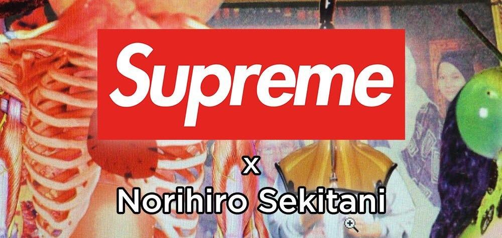 Человеческие органы и поп-арт: Supreme представил новую коллаборацию с экстравагантным японским художником