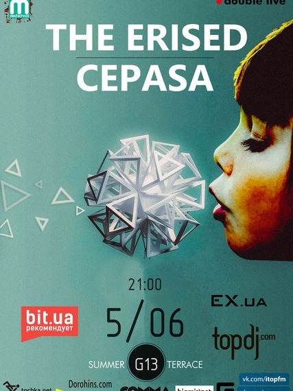 5 июня на одной сцене выступят The Erised и Cepasa