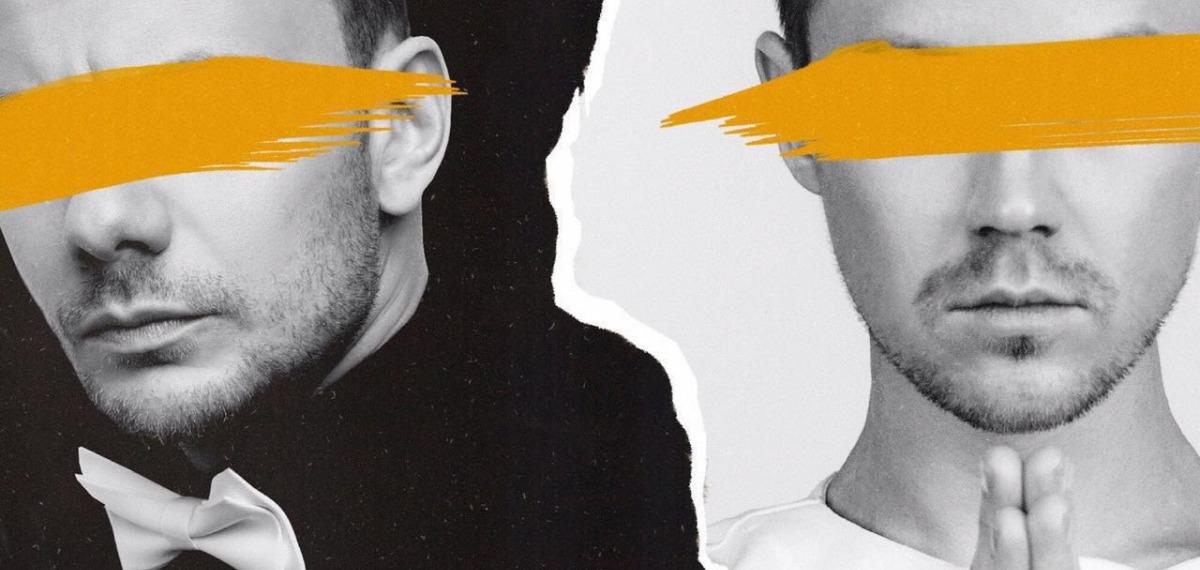 DJ SMASH и Артем Пивоваров представили трек