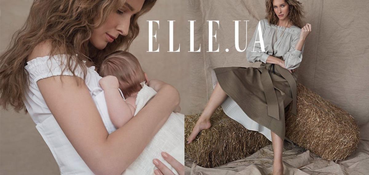 Катя Осадчая с сыном на обложке ELLE Украина