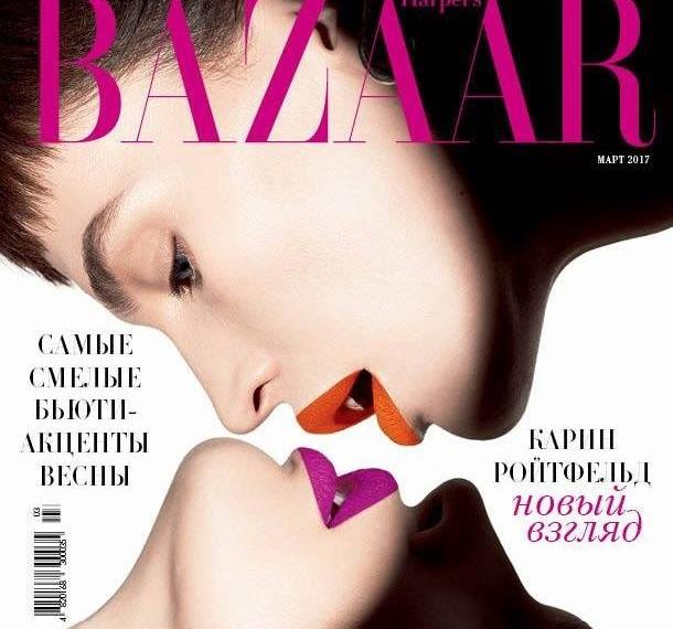 MONATIK на страницах свежего Harper's Bazaar Ukraine