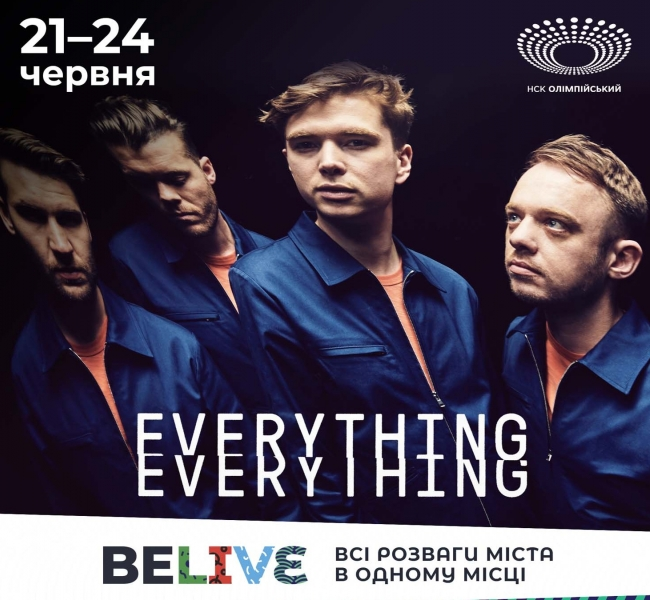 Everything Everything выступят на BELIVE