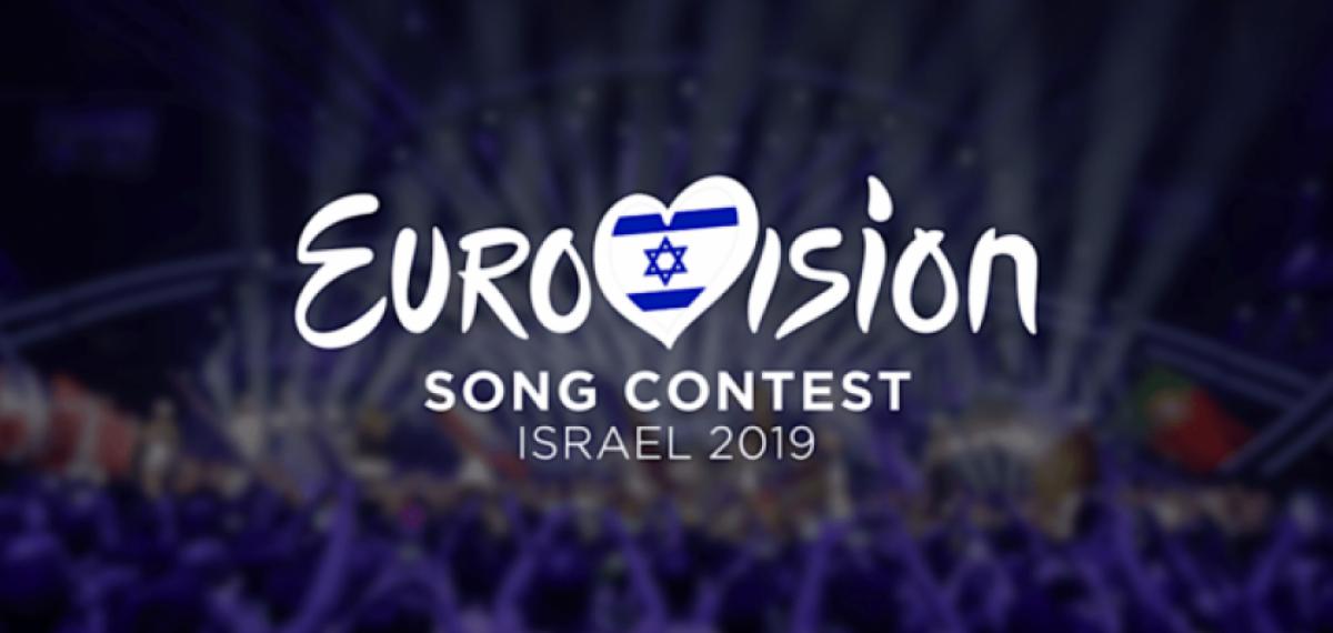 Кто следующий?: Объявлен список участников национального отбора Евровидения-2019