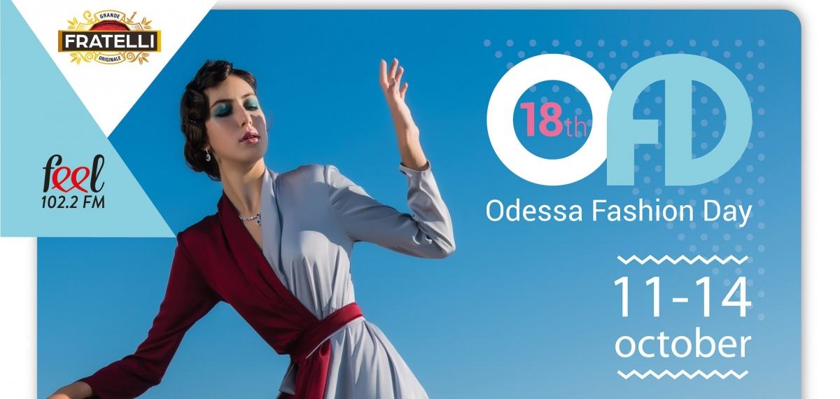Расписание 18-го сезона Odessa Fashion Day