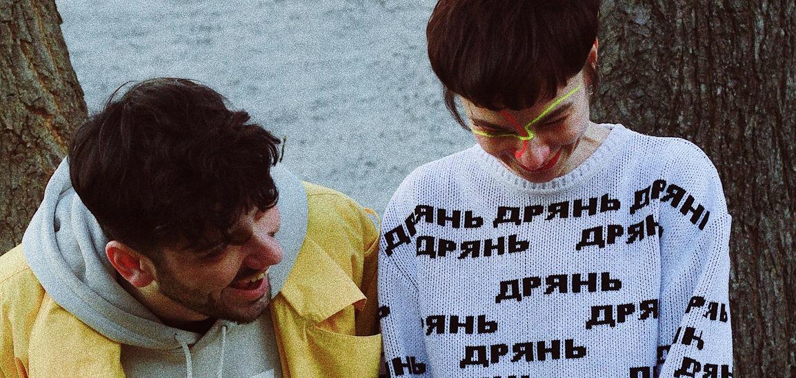 Эксклюзив о новом проекте Astronata солистки Pur:Pur Наты Смириной и саундпродюсера Ильи Мисюры