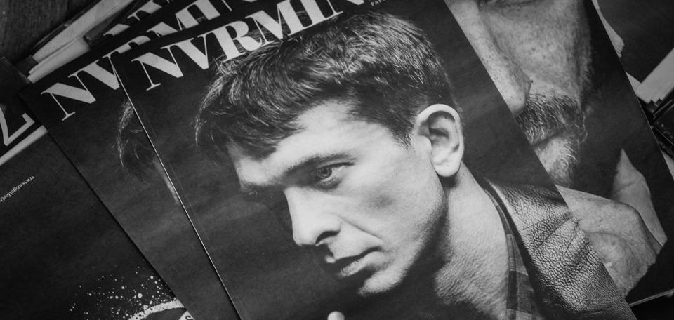 Искусству — быть!: Дмитрий Комисаренко призывает помочь в развитии арт-газеты NVRMIND