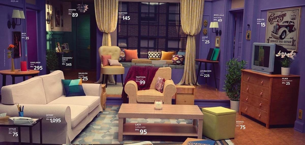 IKEA предлагают жить в гостинных из «Симпсонов», «Очень странных дел» и «Друзей»