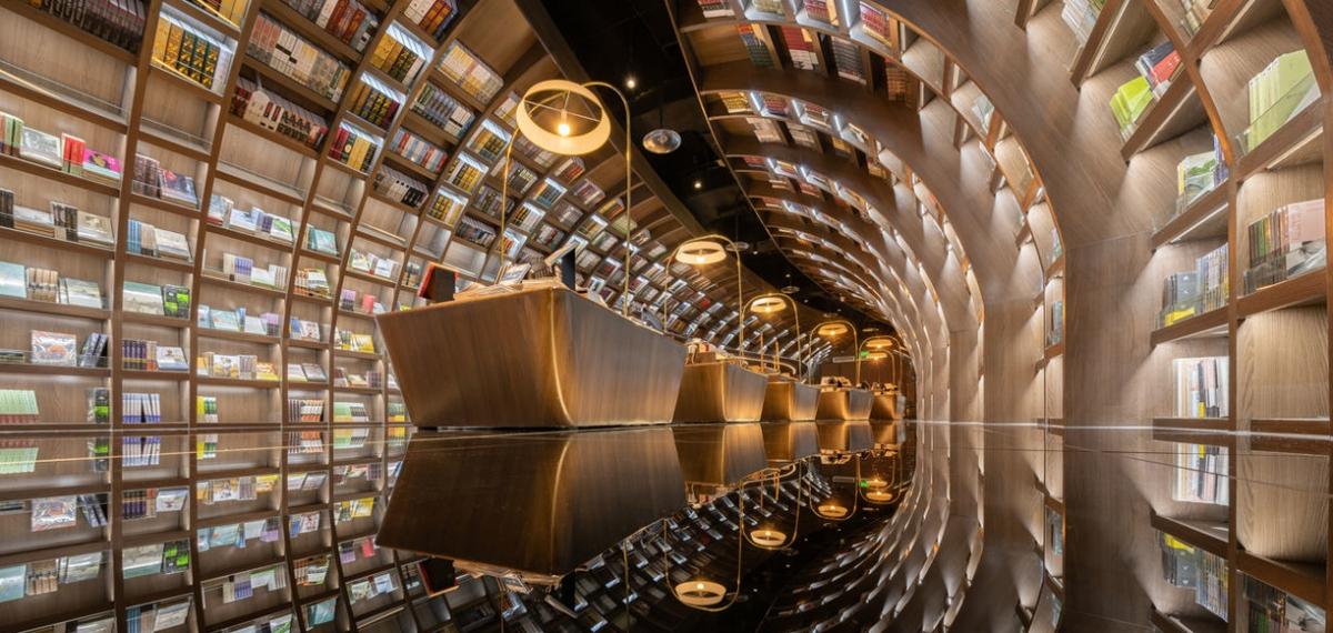 #Exhibиционизм: Вдохновленный пещерами книжный магазин, который выглядит как оптическая иллюзия