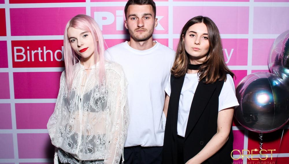 День Рождения журнала Pink