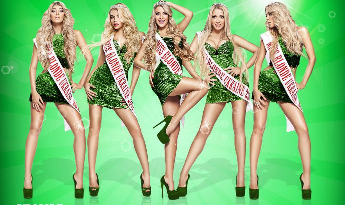 Miss Blonde Ukraine 2016