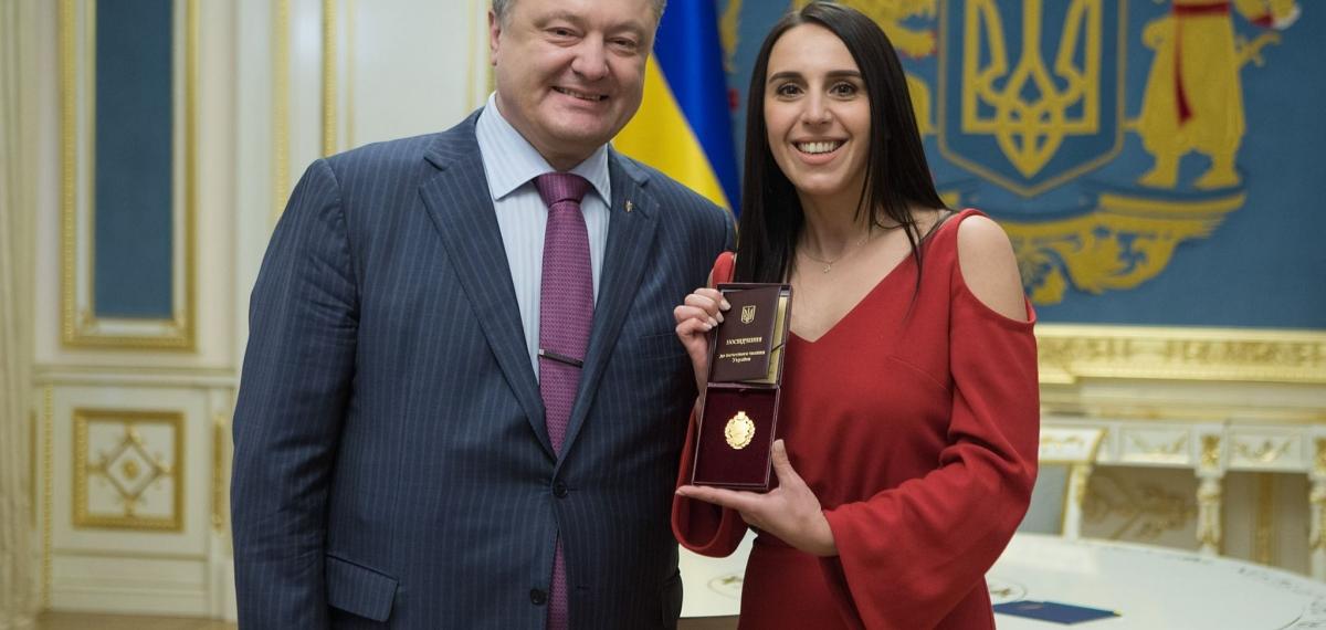 Джамала получила звание Народной артистки Украины (фото)