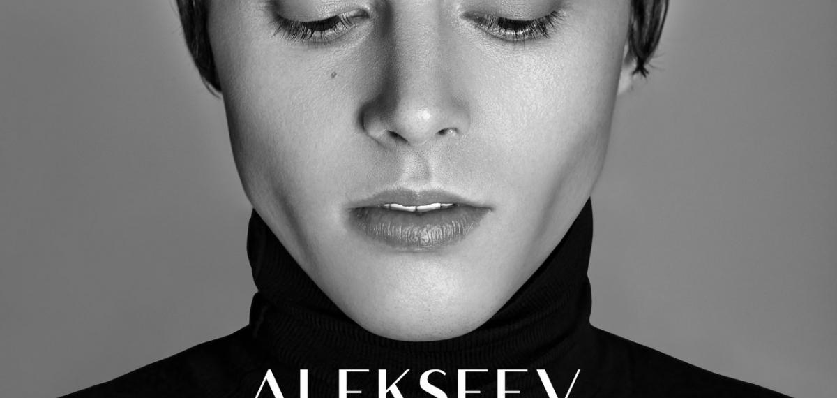 ALEKSEEV представил новый сингл