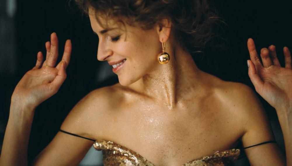 I NEED MORE SPACE: новая коллекция Guzema Jewelry