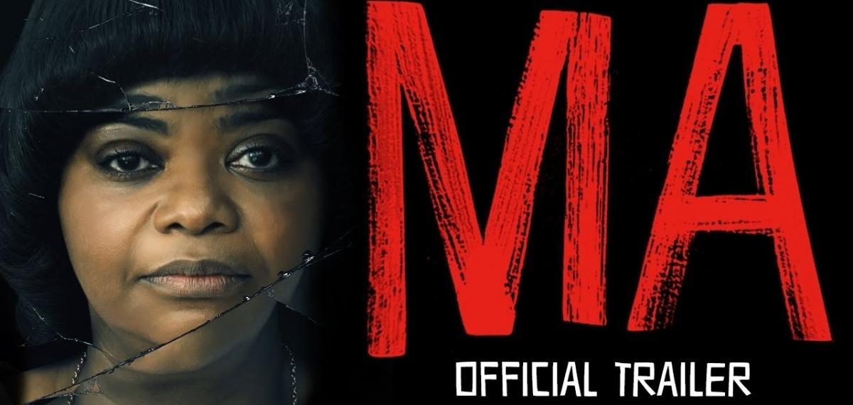 Хоррор, который ты захочешь посмотреть: Первый трейлер фильма «Ма»