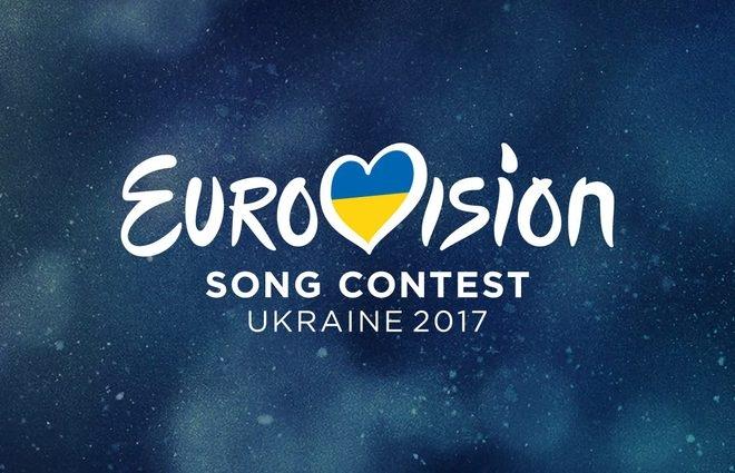 Стали известны имена полуфиналистов Нацотбора на Евровидение-2017