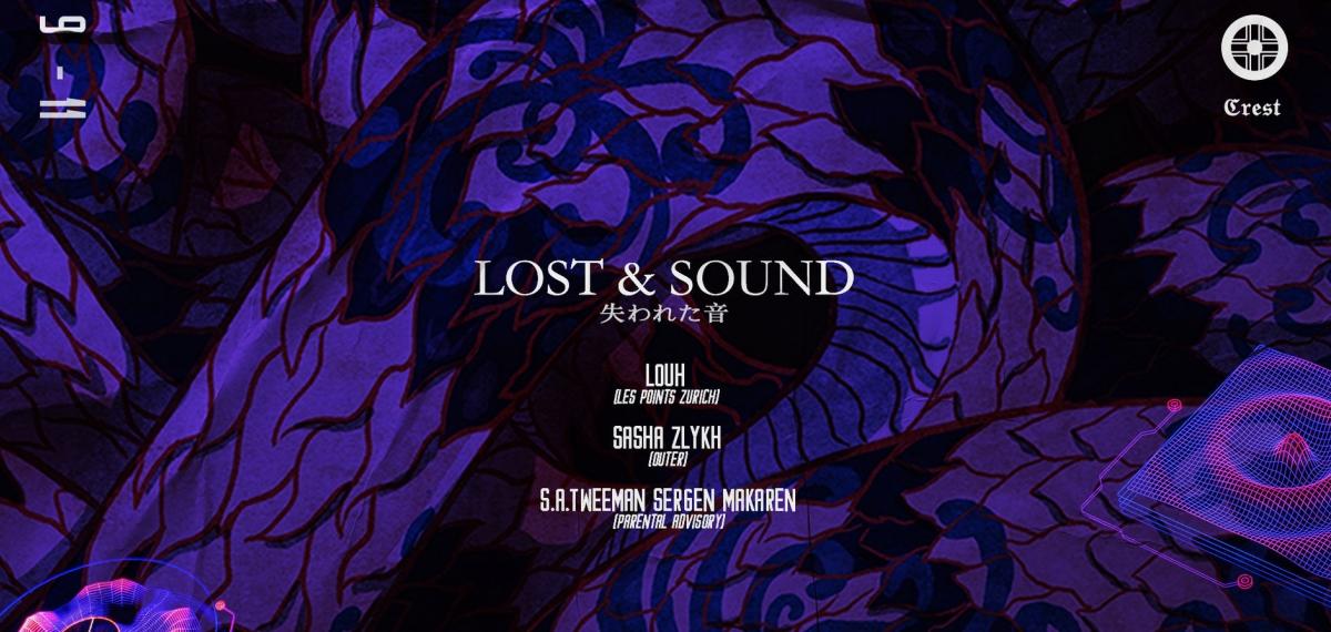 Электронные сатанисты: почему стоит послушать Louh на вечеринке Lost & Sound