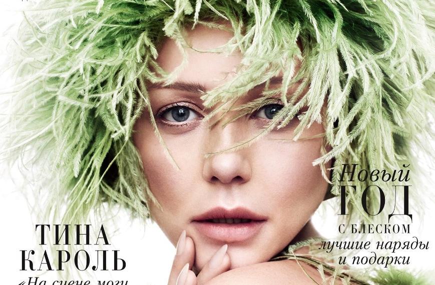Тина Кароль украсила обложку Harper's BAZAAR Украина