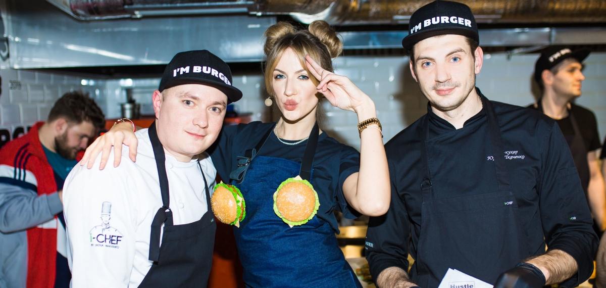 Как укусить Канье Уэста: В Киеве открылась бургерная I'm Burger с хип-хоп-блюдами