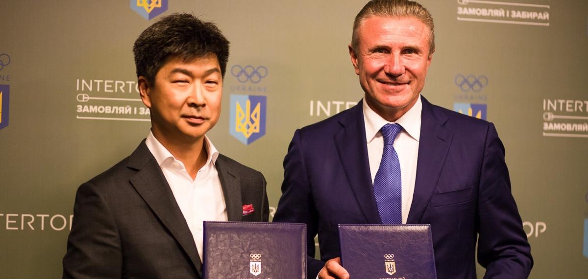 Церемония подписания договора INTERTOP и Национального олимпийского комитета Украины