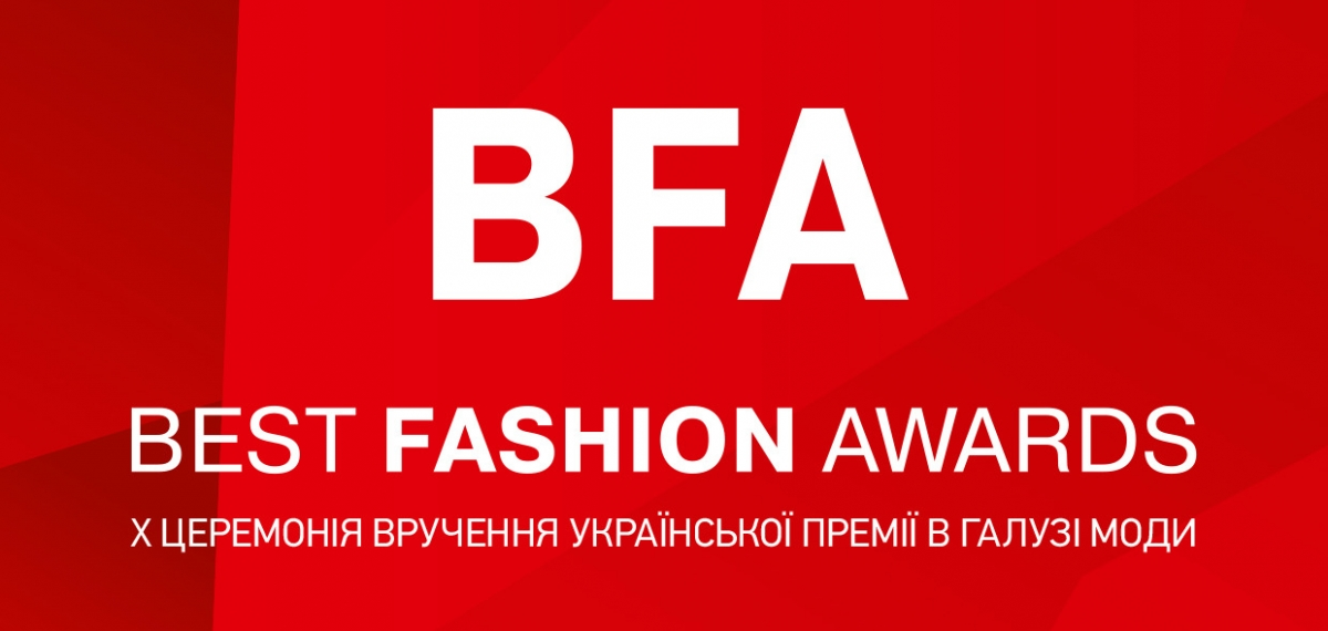 BEST FASHION AWARDS 2019 объявили номинантов X церемонии. А еще представили актуальный комикс