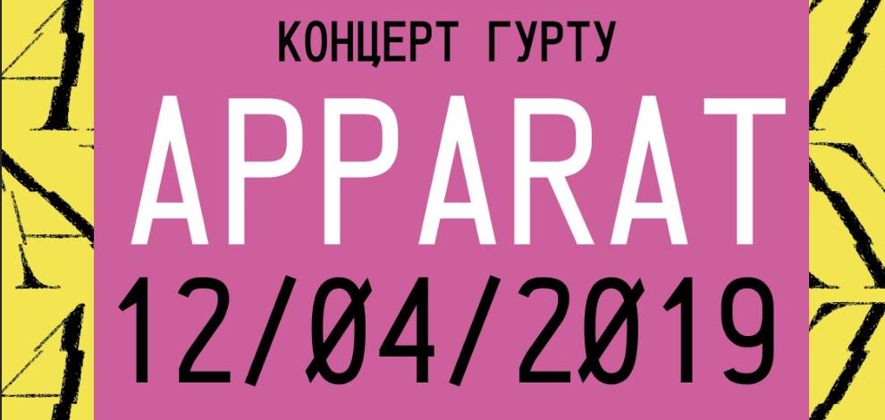 В Киев приедет главный представитель немецкой «интеллигентной электроники». Узнайте, почему нельзя пропустить концерт Apparat