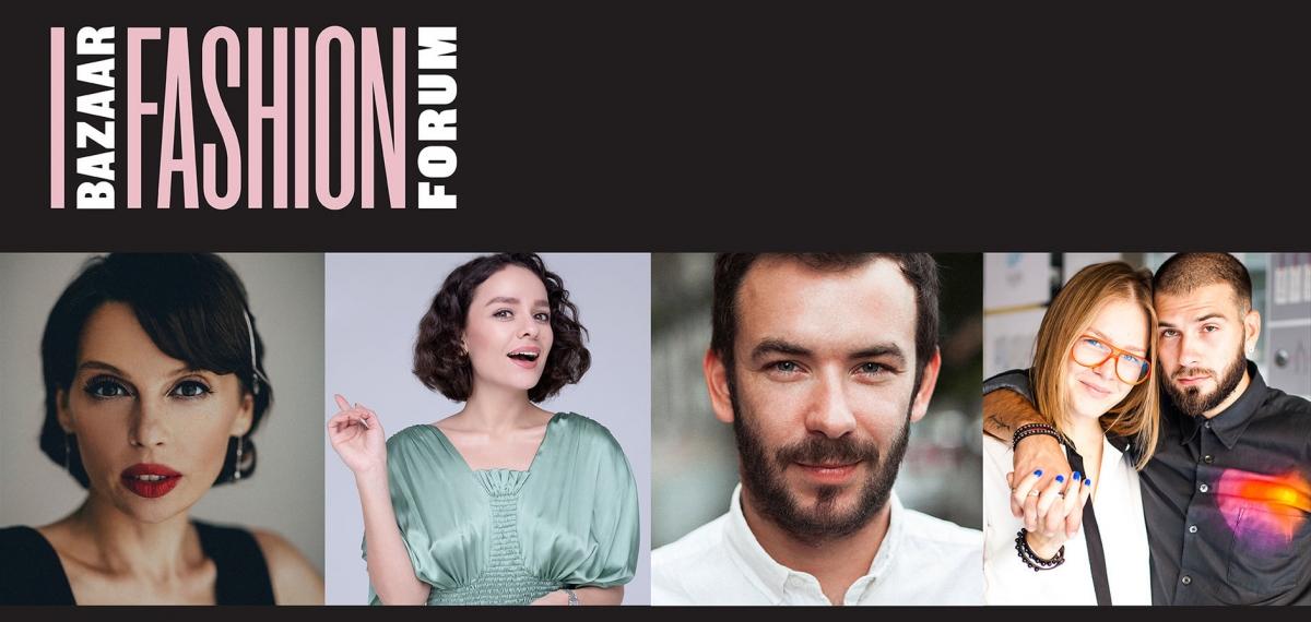Bazaar Fashion Forum – проект, созданный для всех, кто увлекается искусством и модой