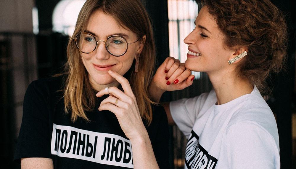 Полны любви: коллаборация Guzema Fine Jewelry x Litkovskaya