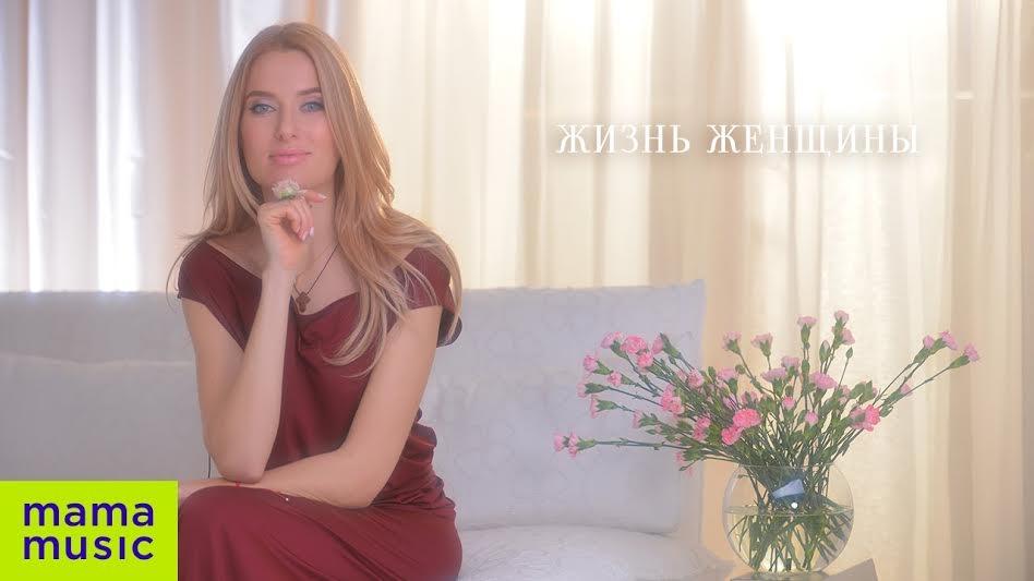 Заключительный выпуск блога Ольги Горбачевой: о беременности и расставании.