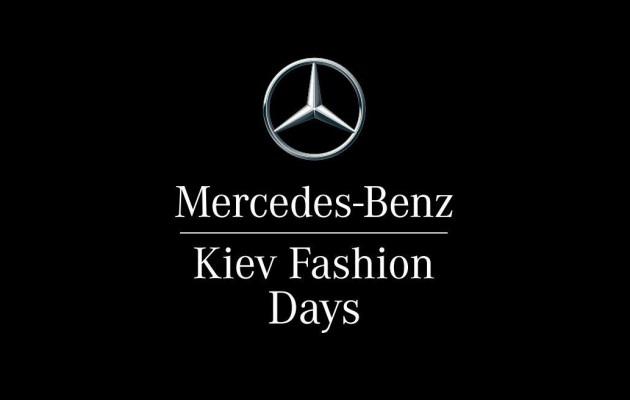 Рекламная кампания Mercedes-Benz Kiev Fashion Days S/S 17