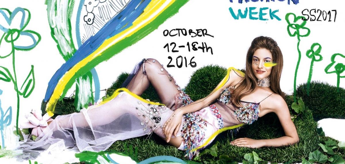 Ukrainian Fashion Week представили рекламную кампанию нового сезона S/S 2017