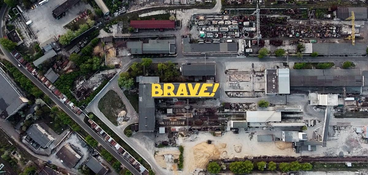 Спорим, мы тебя убедим?: 5 причин посетить Brave! Factory