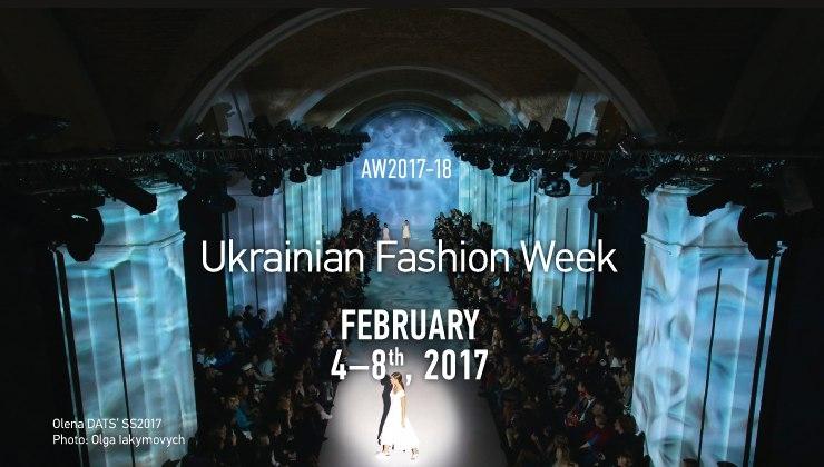 Ukrainian Fashion Week объявляет даты сезона AW 2017-2018