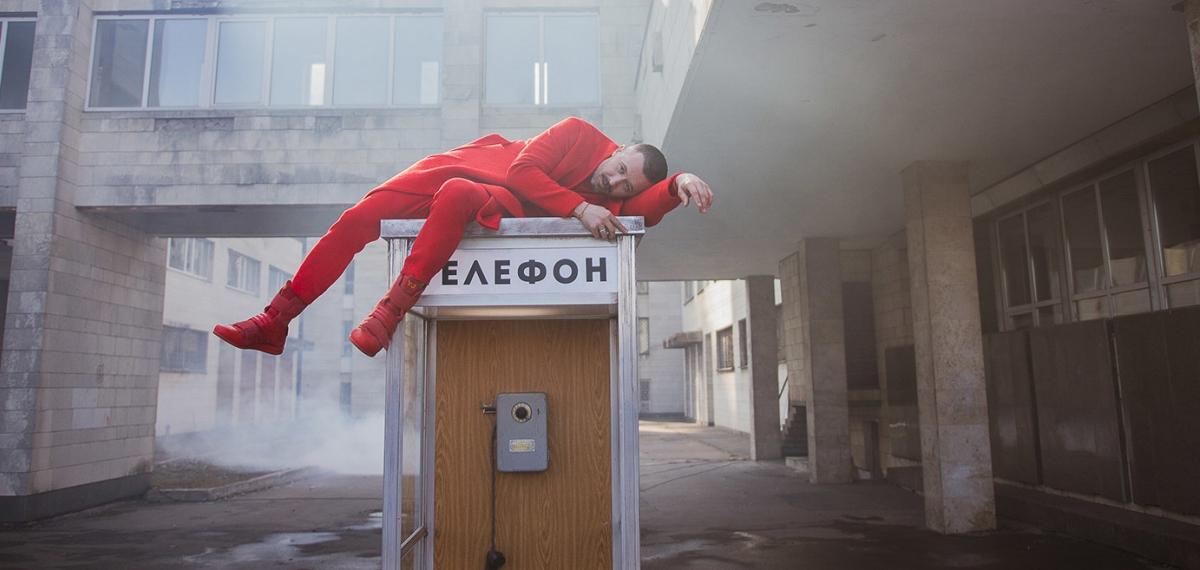 Сергей Бабкин взрывается от любви в новом видеоклипе