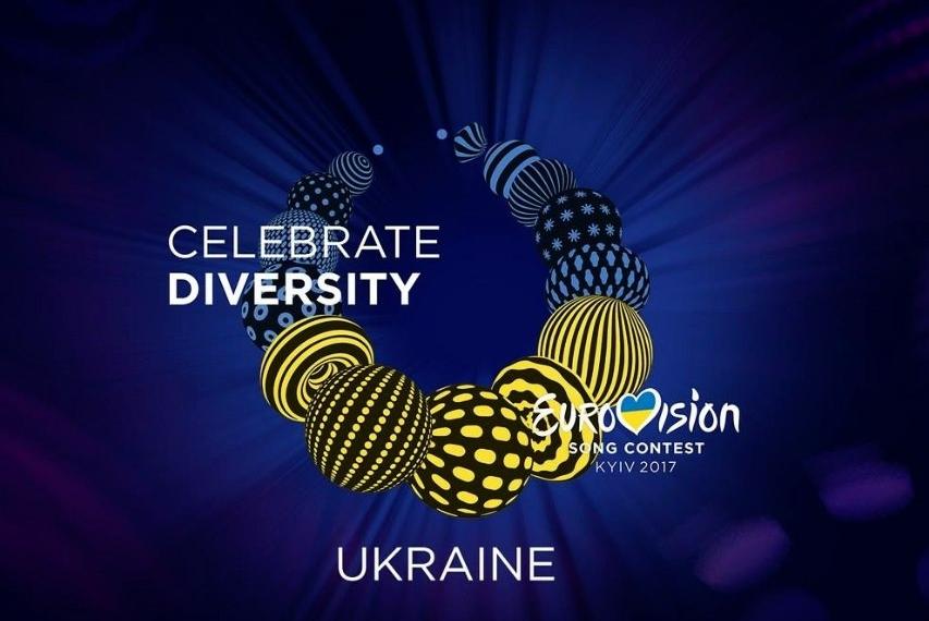 Организаторы представили макет сцены Евровидения 2017