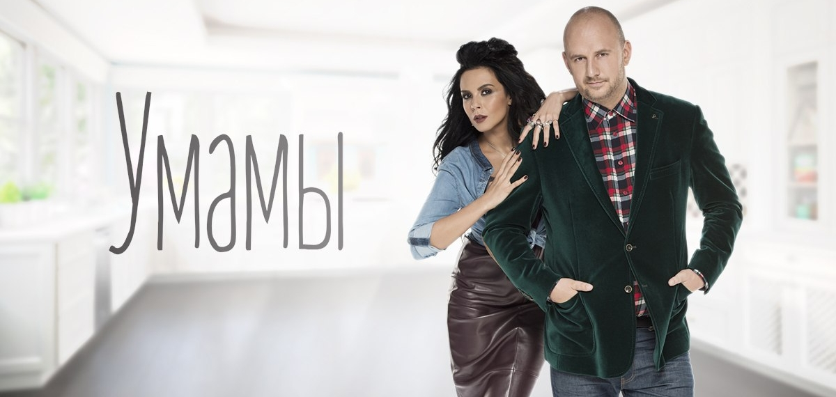 «Потап и Настя» презентовали свой весенний хит!