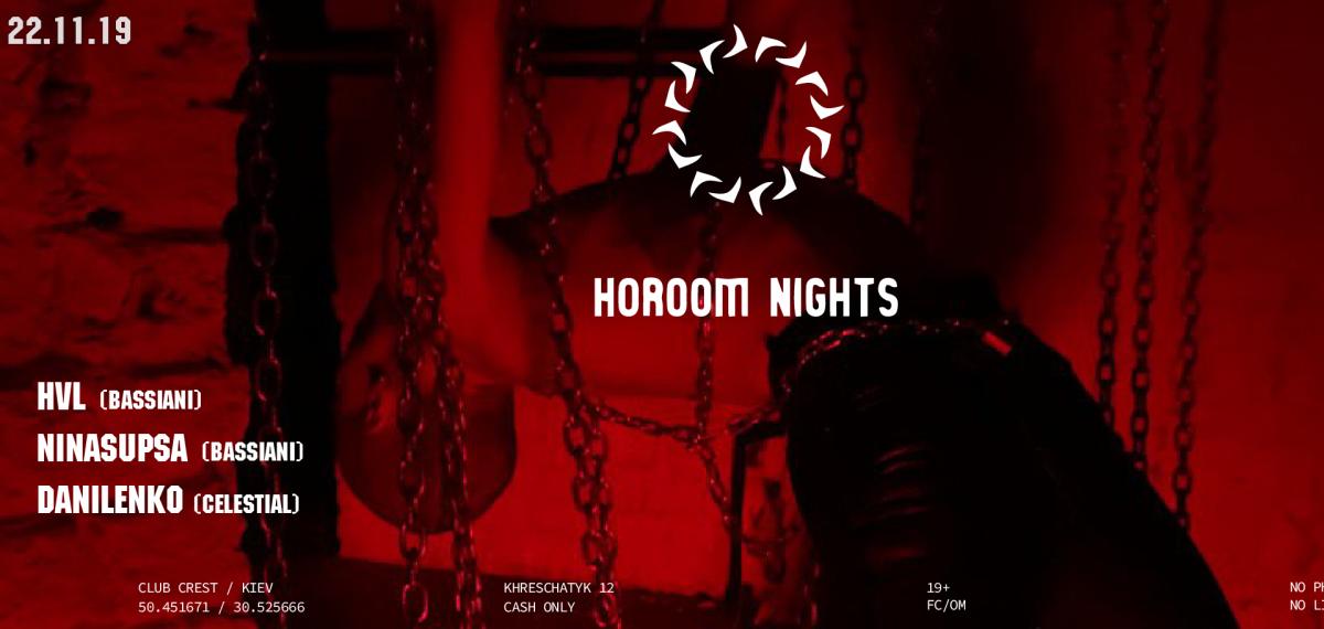 Квир-вечеринка из Грузии, о которой писал The New York Times: Horoom Nights в киевском техно-клубе Crest