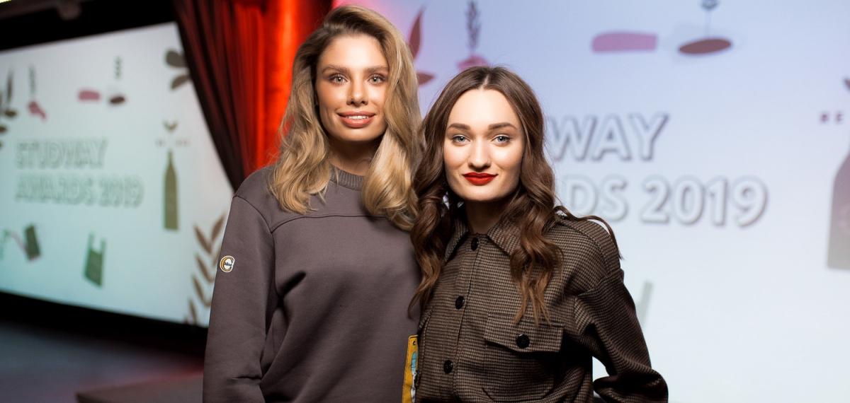 Ідеї, що надихають: у Києві нагородили переможців «студентського оскару» Studway Awards 2019