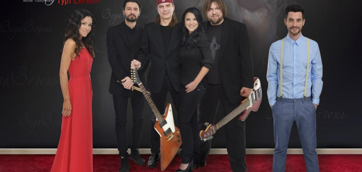 Злата Огневич с музыкантами группы