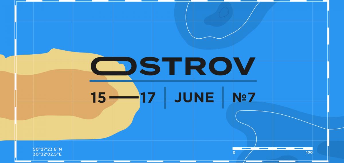 Украинский электронный фестиваль OSTROV представил мощный лайн-ап