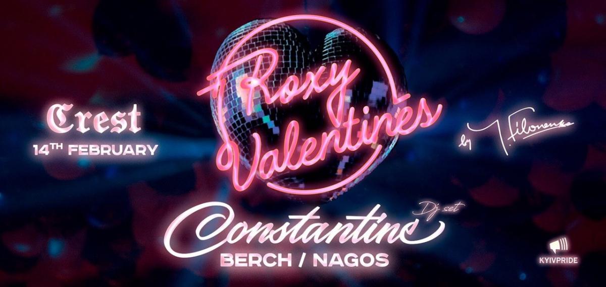 14 февраля Constantine выступит на вечеринке Roxy Valentines