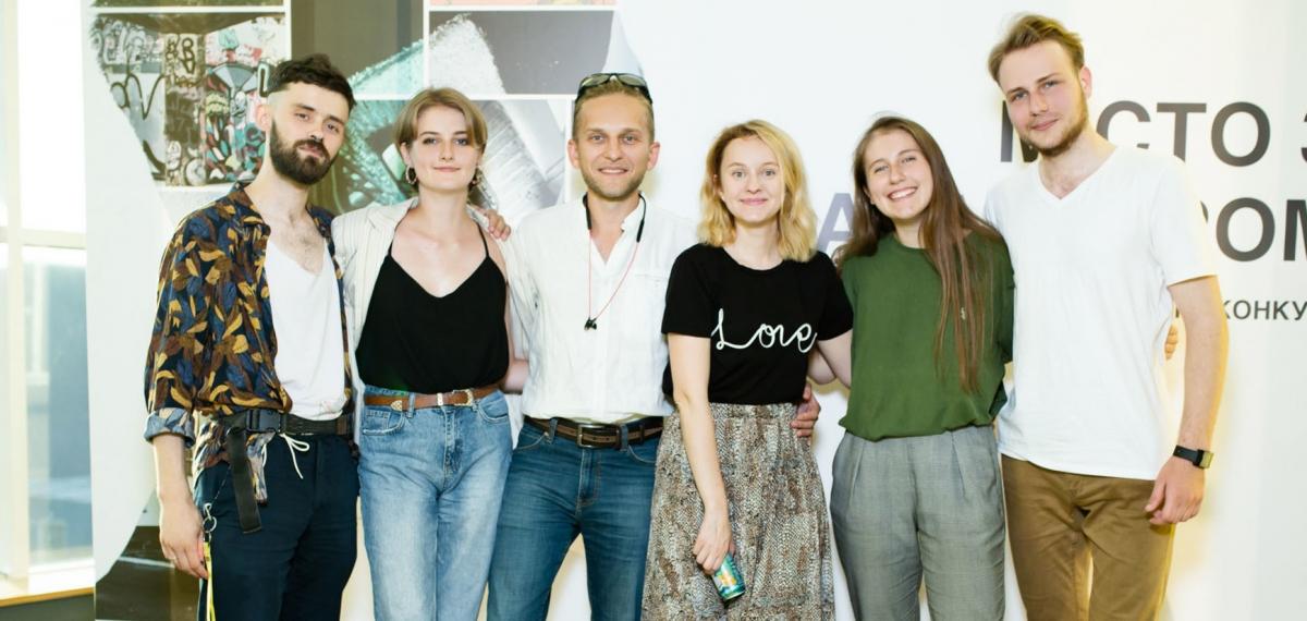 Как прошел конкурс «Город с характером» от Borjomi