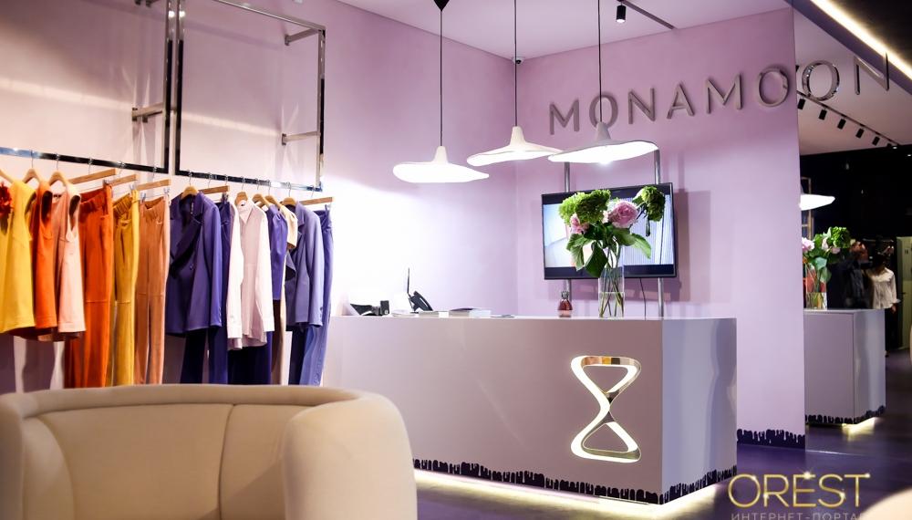 Открытие бутика одежды для будущих мам MONAMOON