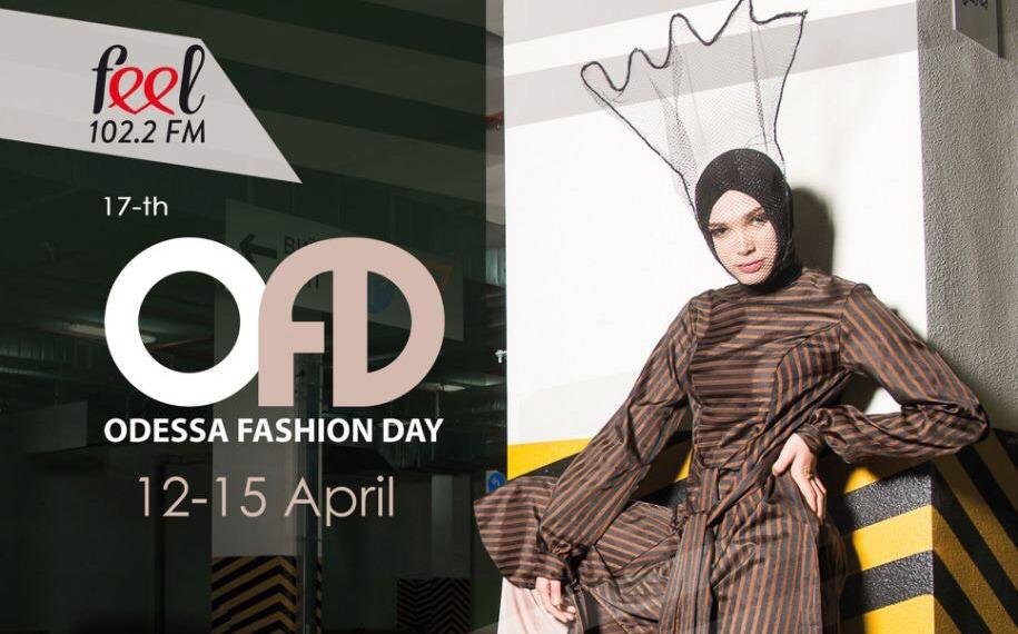 Подробности 17-го сезона Odessa Fashion Day