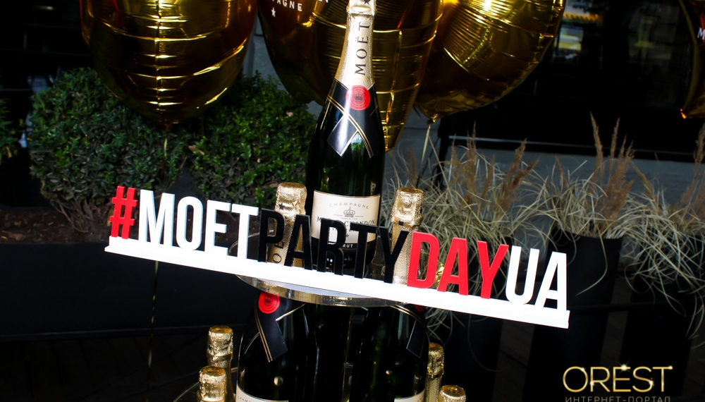 Моеt & Chandon Party Day UA