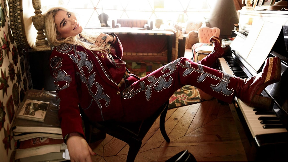 Kesha представила новый сингл