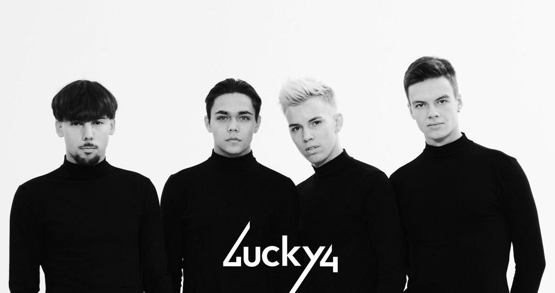 LUCKY4 презентовали трек